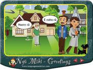 Māori Greetings – Ngā Mihi